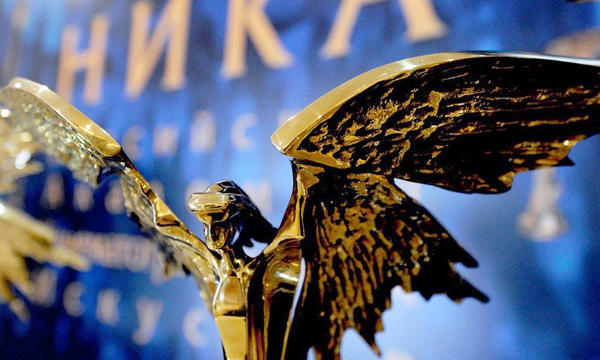 НИКА — Национальная кинематографическая премия
