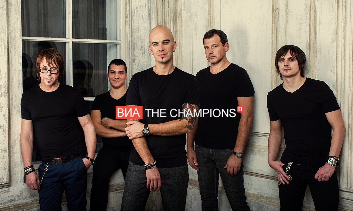 ВИА The Champions — Кавер группа