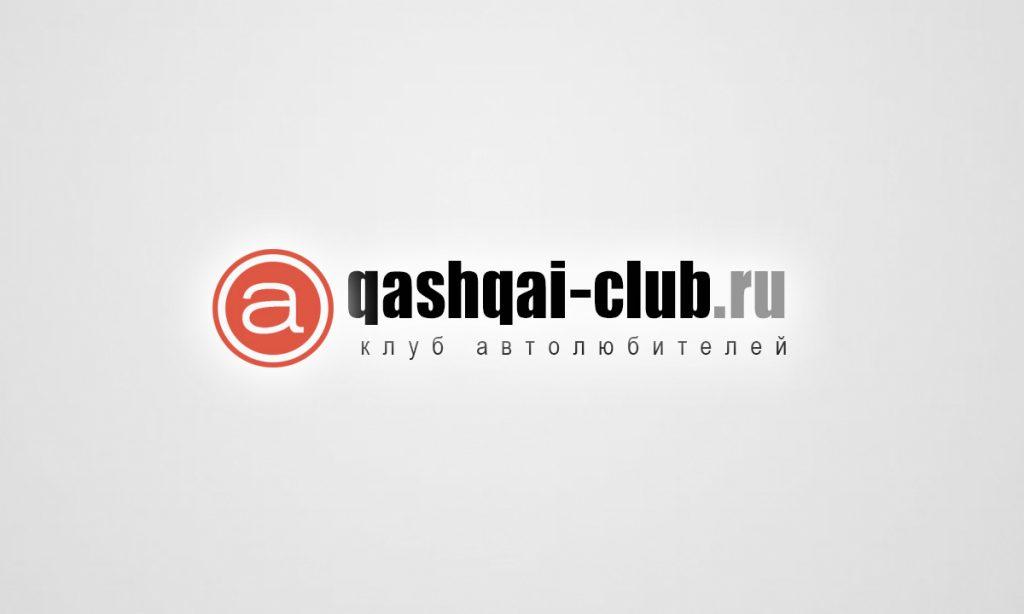 Кашкай Клуб — Клуб атолюбителей