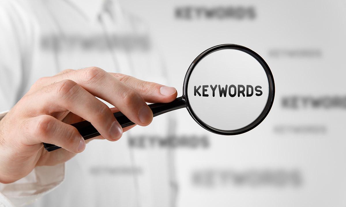 Выбор ключевых слов для оптимизации сайта