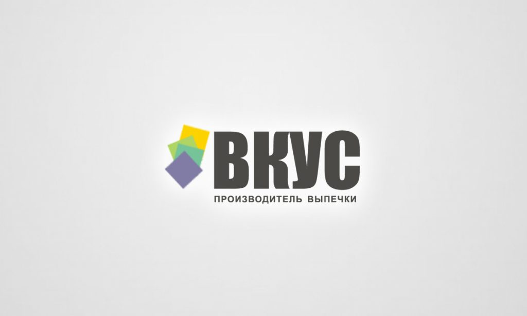ВКУС — Производство высококачественных хлебобулочных полуфабрикатов