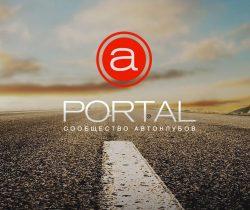 aPortal — Сообщество …