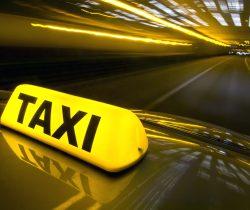 Такси-Рикша — Диспетч…